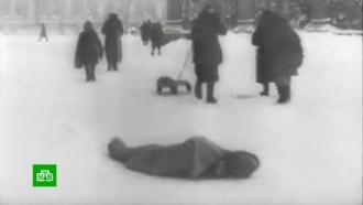 Со дня снятия блокады Ленинграда прошло ровно 75 лет