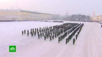 Память о снятии блокады Ленинграда почтили выстрелом из пушки