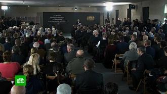 В Польше почтили память жертв Освенцима