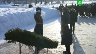 Путин на Пискарёвском кладбище почтил память погибших вблокаду Ленинграда