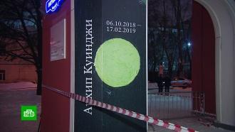 Украденное из Третьяковки полотно Куинджи найдено на стройке вОдинцове