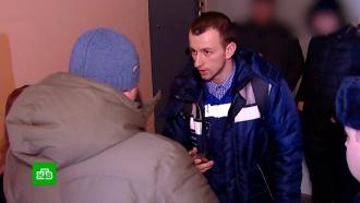 Инструкцию по обману пенсионеров нашли у газовых аферистов в Москве