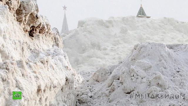 Высота сугробов вМоскве сравнялась срекордом 1957года.НТВ.Ru: новости, видео, программы телеканала НТВ