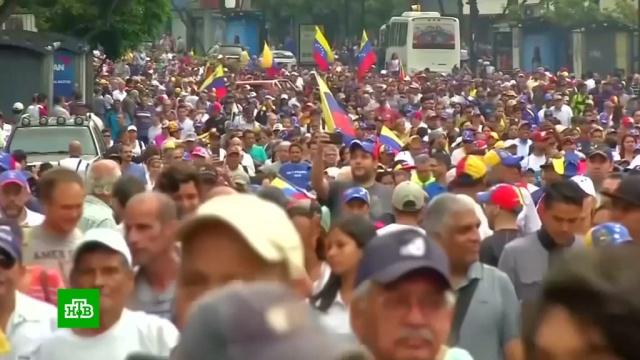 США вводят санкции против венесуэльской нефтяной компании PDVSA.Венесуэла, США, Трамп Дональд, перевороты.НТВ.Ru: новости, видео, программы телеканала НТВ