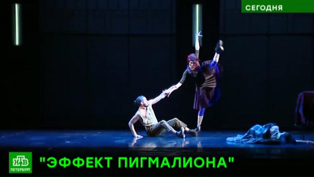 Борис Эйфман создал балет оГалатее сэлементами сальсы и<nobr>ча-ча-ча</nobr>