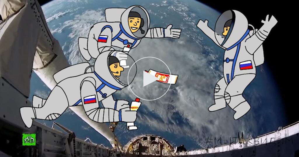 Российский экипаж МКС увеличат до трех человек