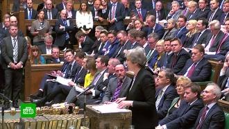Мэй: принятие поправок к сделке о Brexit является основанием для переговоров с ЕС