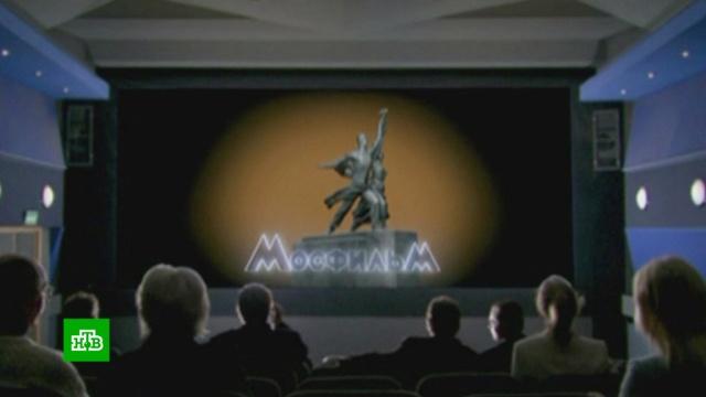 Киноконцерн «Мосфильм» отмечает 95-й день рождения.кино, Москва, торжества и праздники.НТВ.Ru: новости, видео, программы телеканала НТВ