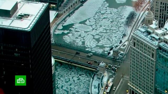 Четверть жителей США страдают от аномального холода.США, морозы.НТВ.Ru: новости, видео, программы телеканала НТВ