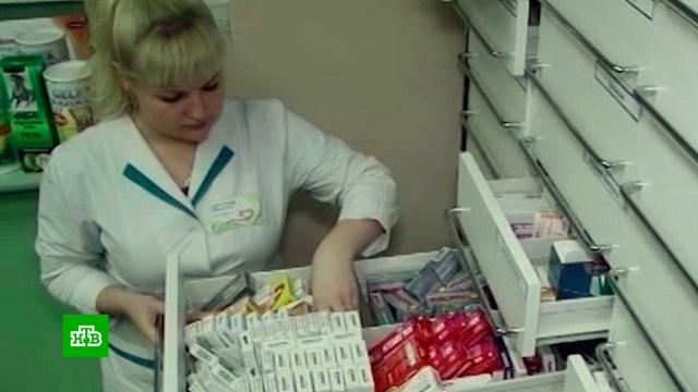 Грипп атакует: больницы готовятся к наплыву пациентов.болезни, грипп и ОРВИ, Минздрав, эпидемия.НТВ.Ru: новости, видео, программы телеканала НТВ