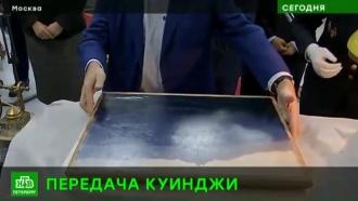 Директору Русского музея передали найденный у похитителя пейзаж Куинджи