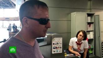 Слепой музыкант устроил скандал во Внуково и подал в суд
