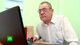 Российский пенсионер зашел в Интернет и разочаровался в коммунистах