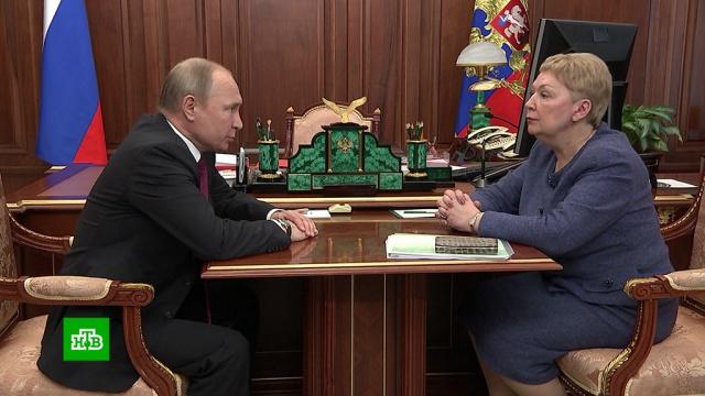 «Не надо нахваливать, за зарплатой следите!»: Путин дал поручение Васильевой.Путин, зарплаты, образование.НТВ.Ru: новости, видео, программы телеканала НТВ