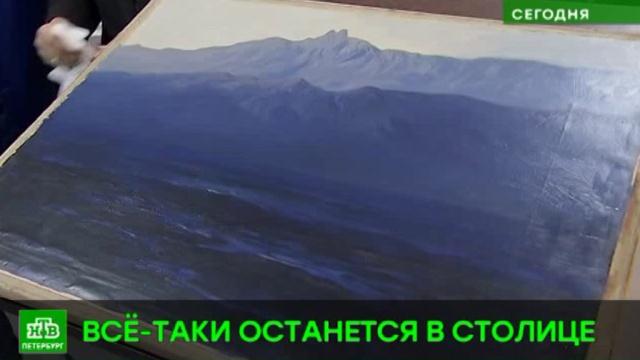 Похищенную картину Куинджи снова вывесят вТретьяковке.Москва, выставки и музеи, искусство, кражи и ограбления.НТВ.Ru: новости, видео, программы телеканала НТВ