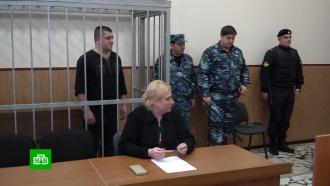 Суд арестовал напавшего на стюардессу авиадебошира
