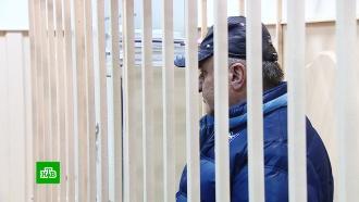 Защита обжалует арест отца сенатора Арашукова