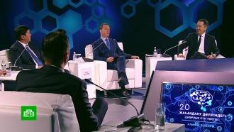 Медведев: на развитие цифровой экономики вРоссии выделят 1,8трлн рублей