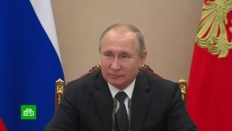 Путин обсудил счленами Совбеза РФ ситуацию вВенесуэле