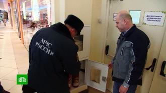 ВРоссии начинают действовать новые требования кпожарной безопасности ТЦ, школ ибольниц