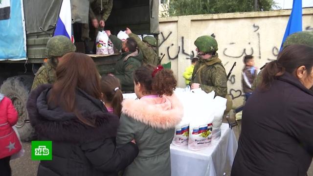 Российские военные доставили гуманитарный груз всирийский город Скальбия.Сирия, армия и флот РФ, гуманитарная помощь.НТВ.Ru: новости, видео, программы телеканала НТВ