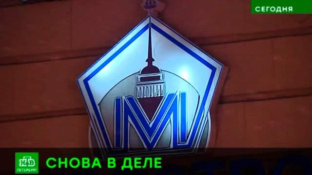 Смольный дал «Метрострою» возможность реабилитироваться.Санкт-Петербург, Смольный, метро, строительство.НТВ.Ru: новости, видео, программы телеканала НТВ