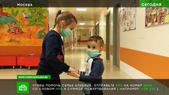 Юным Арсену иМелие Алиевым нужны средства на вакцину от редкого заболевания