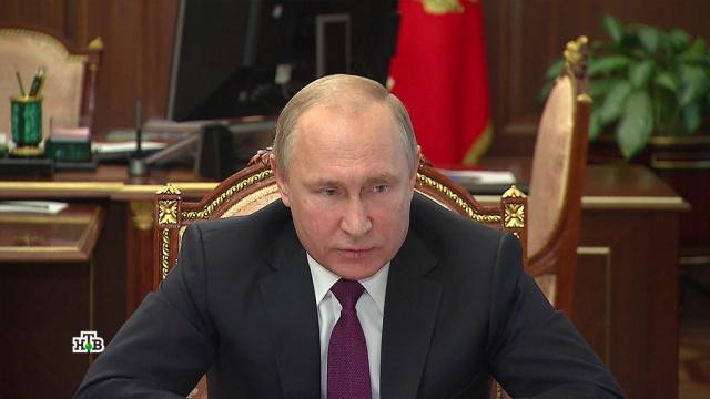 Путин одобрил создание гиперзвуковой ракеты средней дальности.Лавров, Минобороны РФ, Путин, США, Шойгу, вооружение, ракеты.НТВ.Ru: новости, видео, программы телеканала НТВ