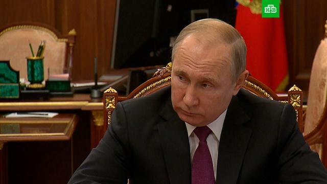 Путин объявил оприостановке участия России вДРСМД.Лавров, Путин, США, вооружение.НТВ.Ru: новости, видео, программы телеканала НТВ