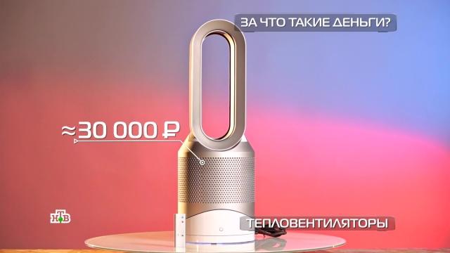 Водонагреватель: какой лучше выбрать?НТВ.Ru: новости, видео, программы телеканала НТВ