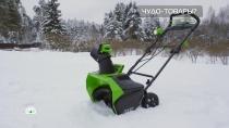 Шапка сподогревом, сверхпрочная клейкая лента иаккумуляторный снегоуборщик.НТВ.Ru: новости, видео, программы телеканала НТВ
