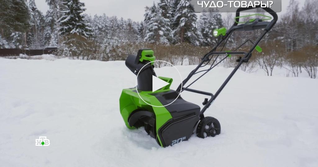 Шапка сподогревом, сверхпрочная клейкая лента иаккумуляторный снегоуборщик