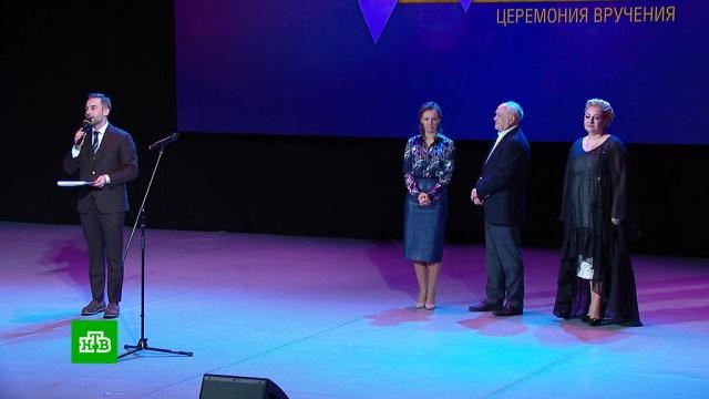 Выбранные пациентами лучшие онкологи получили награды.НТВ.Ru: новости, видео, программы телеканала НТВ