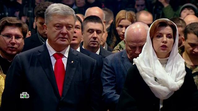 Религиозная война не помогла поднять рейтинг Порошенко.Порошенко, Украина, выборы, православие, религия.НТВ.Ru: новости, видео, программы телеканала НТВ