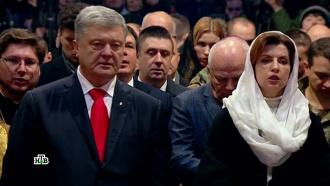 Религиозная война не помогла поднять рейтинг Порошенко