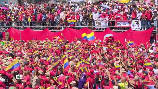 Борьба нервов: как закипает кровь у сторонников Мадуро и Гуайдо.Венесуэла, дипломатия, митинги и протесты, перевороты, Песков, Ватикан, католицизм, папа римский, религия.НТВ.Ru: новости, видео, программы телеканала НТВ