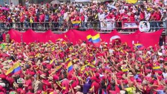 Борьба нервов: как закипает кровь у сторонников Мадуро и Гуайдо
