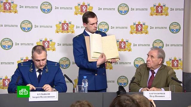 Вделе оперевале Дятлова остались три версии.Урал, история, расследование.НТВ.Ru: новости, видео, программы телеканала НТВ