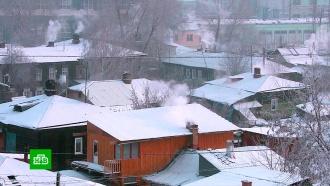 Школы закрываются, автобусы не ходят: города Сибири сковал арктический холод