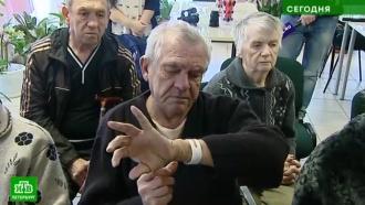 Одиноким старикам в Ленобласти помогут умные браслеты