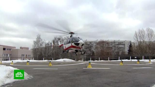 Московские врачи пересаживаются на вертолеты.Москва, болезни, больницы, врачи, здоровье, здравоохранение, медицина.НТВ.Ru: новости, видео, программы телеканала НТВ