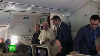 Папа римский готов стать посредником вВенесуэле