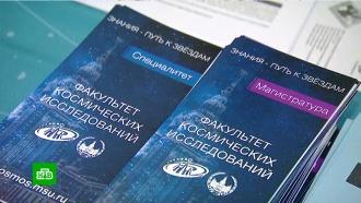 В&nbsp;России будут готовить космических юристов для споров <nobr>из-за</nobr> Луны