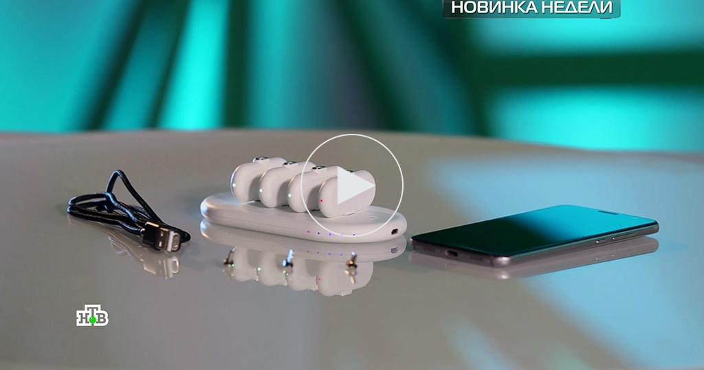 Магнитный пауэрбанк— модульный внешний аккумулятор