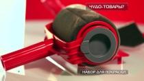 Набор для покраски стен без разбрызгивания, нагреватель от простуды на губах исалфетки для удаления жира из бульона.НТВ.Ru: новости, видео, программы телеканала НТВ