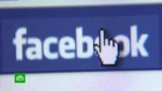 Facebook ввела функцию удаления сообщений