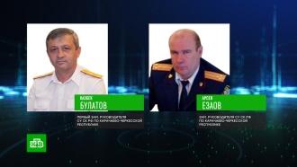 Руководство СК по <nobr>Карачаево-Черкесии</nobr> проверяют по делу Арашуковых