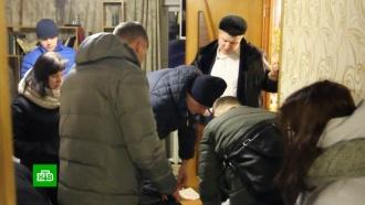 ВХМАО иМордовии задержаны лидеры «Свидетелей Иеговы»