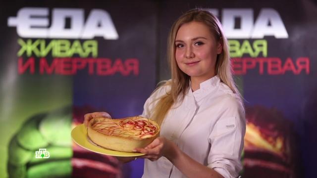 Десерт ко Дню влюбленных: яблочный пирог вформе сердца.НТВ.Ru: новости, видео, программы телеканала НТВ