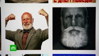 Кубанский <nobr>точильщик-пенсионер</nobr> стал успешным блогером ифотомоделью